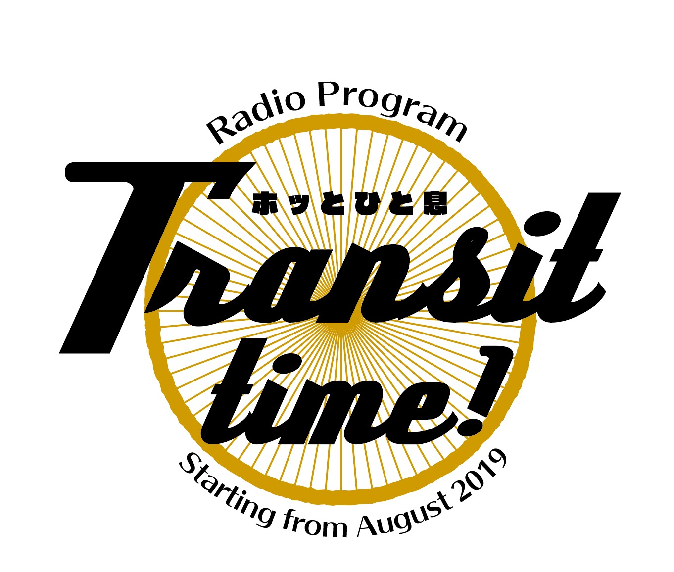 Transit Time!